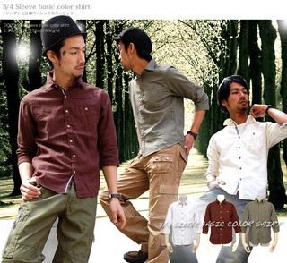 basic-shirt1.jpg